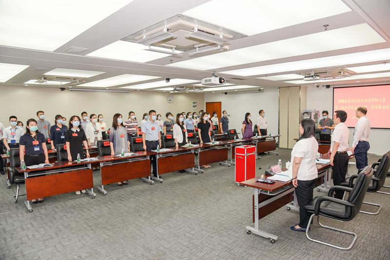 深圳市社会保险查询_深圳市社会保险基金管理局
